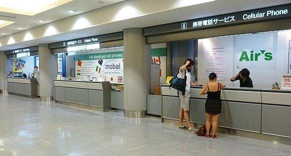 محلات تأجير الراوتر و شراء شرائح الانترنت في مطار ناريتا