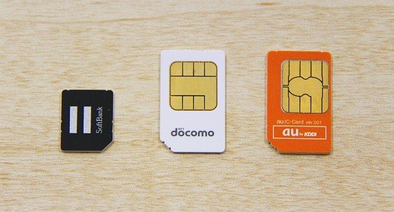 بعض الشرائح لشركات الاتصالات في اليابان