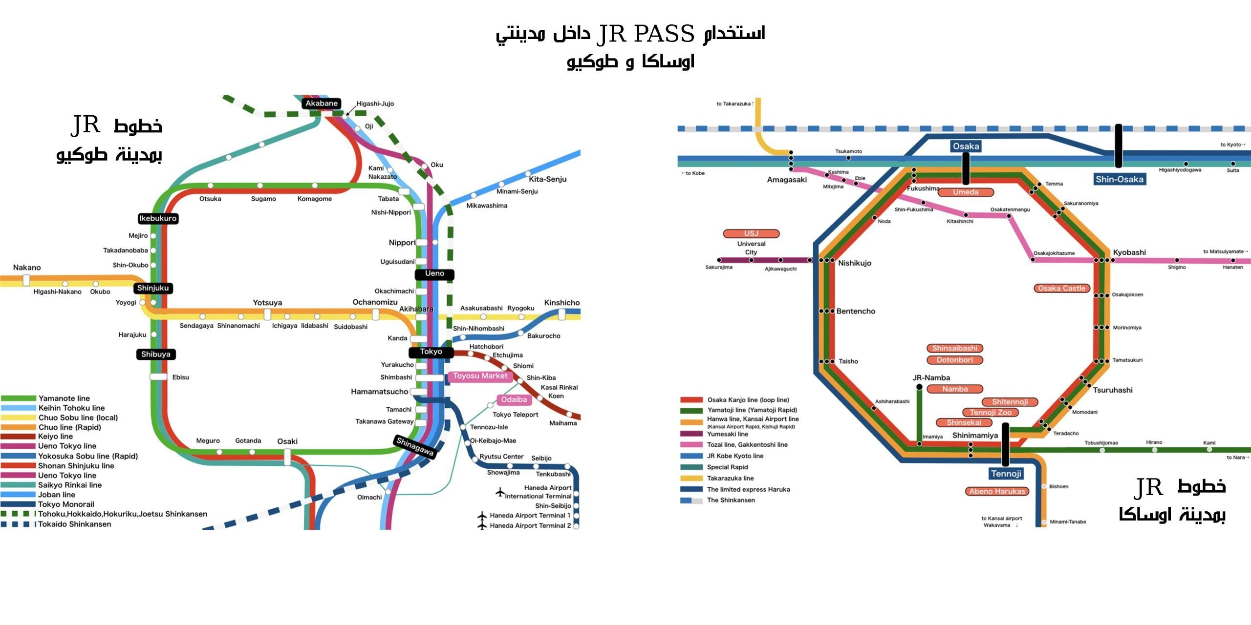 تذكرة JR Pass ، السياحة في اليابان