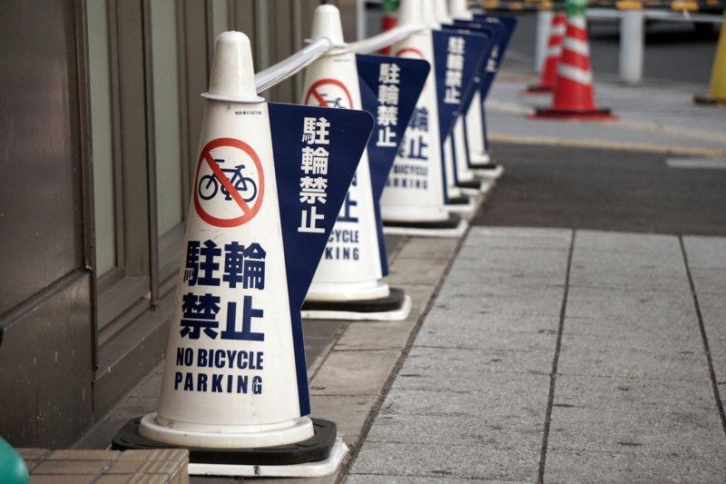 الدراجات الهوائية في اليابان ساونيهون السياحة في اليابان
